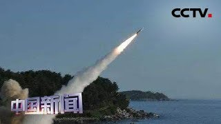 [中国新闻] 美或于本周正式退出《中导条约》| CCTV中文国际