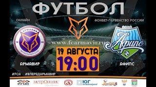 Torpedo Armavir vs Afips Afipsky full match