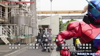 Gambar cover [Omamori][Lyrics + Engsub] Be The One - PANDORA - Kamen Rider Build Opening