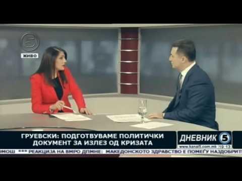 Никола Груевски гостување Канал 5 (19.3.2017)