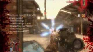 The Punisher: No Mercy (PS3) Online Demo Gameplay (Deathmatch)