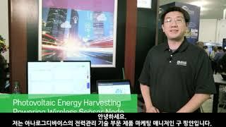 무선 센서 노드에 전력을 공급하는 태양광 에너지 하베스…