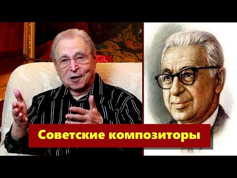 Soviet composers #3 - Matvey Blanter, part 1: The Dark-Eyed Cossack Girl (English Subtitles)