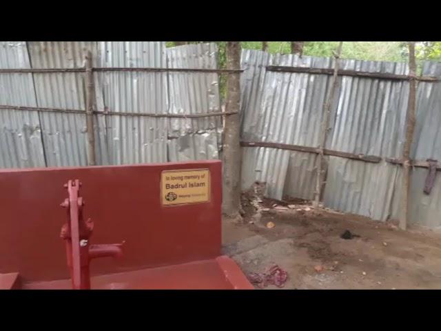 Water Pump - Badrul Islam