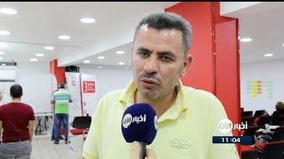مجلس حلب المحلي: المواد الأولية لن تكفي في ظل الحصار