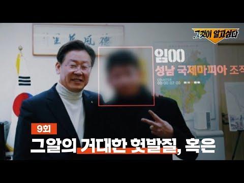 [풀영상] J 9회 :