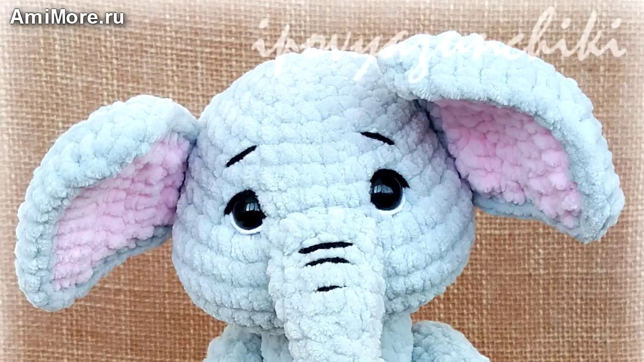 амигуруми схема плюшевого слоника игрушки вязаные крючком Free