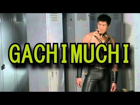 Что такое Gachimuchi?♂