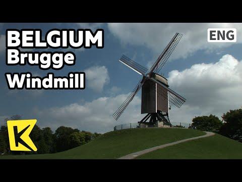 【K】Belgium Travel-Brugge[벨기에 여행-브뤼헤]곡식을 빻던 풍차/Windmill/Hills/Grain