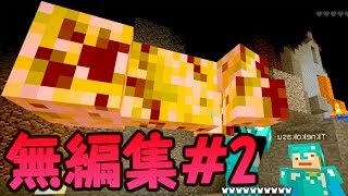 #2あくまで個人戦 匠クラフト無編集版【マインクラフトmod】