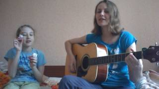 АРИЯ - Беспечный ангел (cover by Leselka&Alinka)