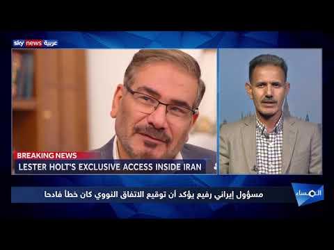 مسؤول إيراني رفيع يؤكد أن توقيع الاتفاق النووي كان خطأ فادحا  - نشر قبل 3 ساعة