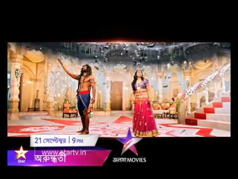 Watch WTP – ARUNDHUTI on 21st Sep @ 9:00pm