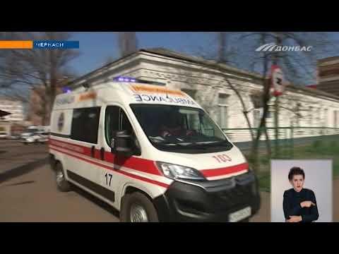 Телеканал Донбасс: 200 скорых от Фонда Рината Ахметова, разъехались по всей Украине