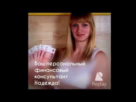 восточный банк официальный сайт курс валют на сегодня