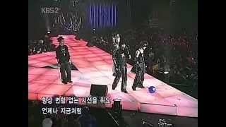 Miduhyo 믿어요 + The Way U Are - Dbsk Asia Song Festival 2004