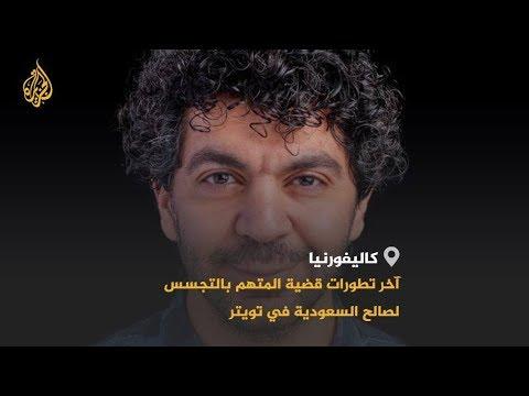 ????  ????القاضي الفدرالي يمهل النيابة العامة أسبوعا لبدء محاكمة أبو عمو  - نشر قبل 28 دقيقة
