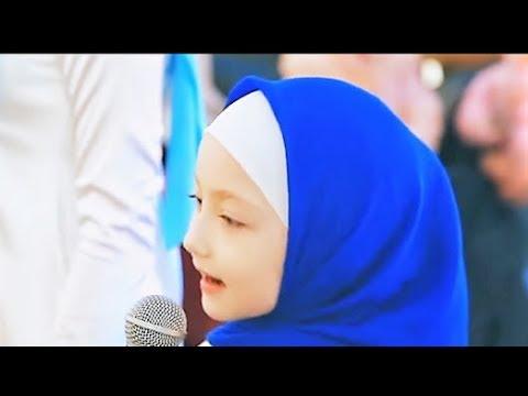 Download Beautiful Naat Sharif by Little Girl || Must Listen