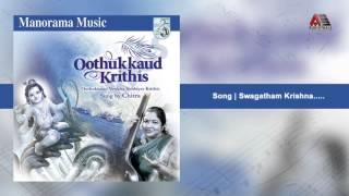 Swagatham krishna | Oothukkaud Krithis