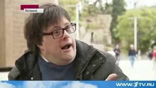 В Испании человек с синдромом Дауна сыграл главную роль в кино и ведет собственную телепередачу