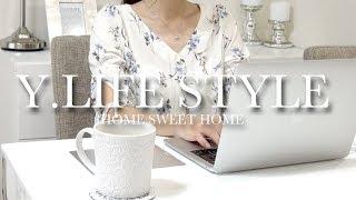 【Routine】パート主婦&YouTuberの昼スケジュール♪撮影機材と編集ソフト thumbnail