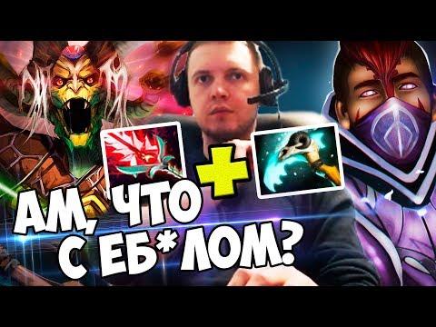 видео: ХЕКС + ОРЧИД! ЛЕЖАТЬ + СОСАТЬ АНТИМАГ! (с) Папич