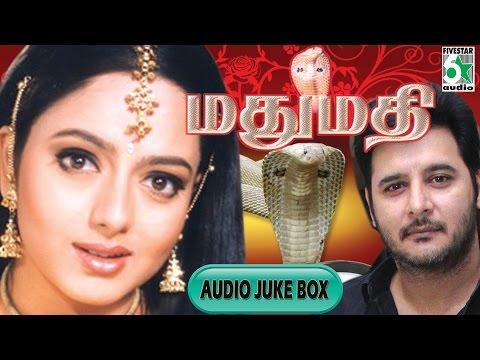 Madhumathi Full Movie Audio Jukebox | Abbas | Soundarya