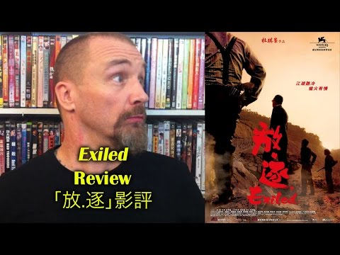 Exiled/放‧逐 Movie Review