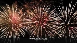 Пиротехническое шоу на свадьбу в Самаре и Тольятти