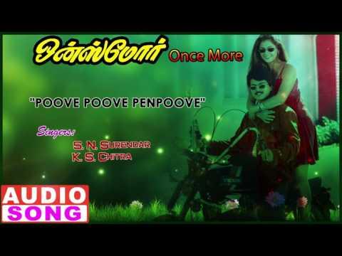 Poove Poove Penpoove Song | Once More Tamil Movie | Vijay | Simran | Sivaji Ganesan | Deva