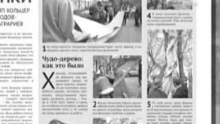 Вести24 Томск Австрийский фермер З Хольцер дал в Томске импровизированный урок