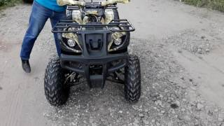 Video Квадроцикл ATV 250 ADVENTURE download MP3, 3GP, MP4, WEBM, AVI, FLV Oktober 2018