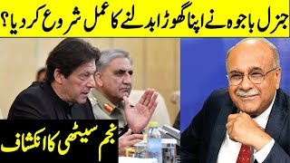 Game Is Going To Be Ove For PTI and PM Imran Khan? | Najam Sethi Official | LA2L