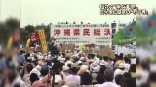 日米地位協定:不平等な理由と沖縄の負担