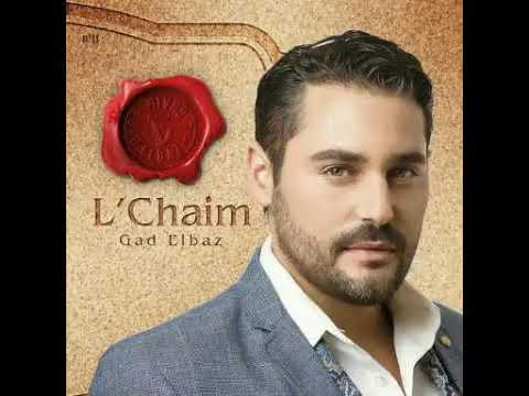 Gad Elbaz - Hashem Melech #2.0 (feat. Nissim Black)