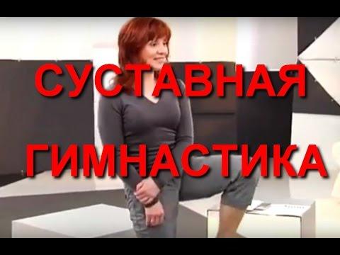 Суставная гимнастика. Чему обучают в Центре Норбекова #02.