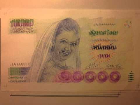 手繪鈔票(泰銖篇)Banknote drawing(Thai Baht)