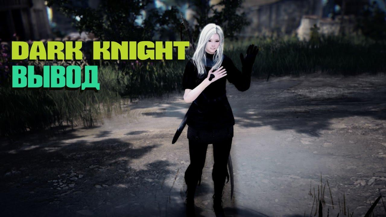 рыцарь темный фото