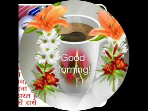 Hare Krishna Good Morning Ji Youtube
