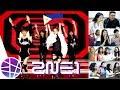 Filipinos React to Kpop #15 (2NE1 - Fire) | EL's Planet