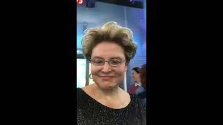 3 разгрузочных дня Елены Малышевой. Опрос группы 2018