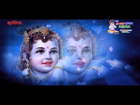 Bhagat Ke Bas Me Hai Bhagwan Mp3 Song Download Free