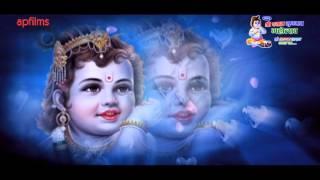Kanhiya Mittal Bhajan - Bhagat Ke Vash Me Hai Bhagwan