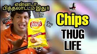AIR பித்தலாட்டம் !! Chips Packet - THUG LIFE | Korean Students | Mesut | Tamil |  are you okay baby