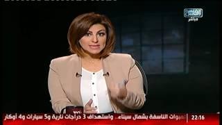 المصرى أفندى 360 | فعاليات اليوم الثانى لمؤتمر الشباب .. أزمة القضاة والبرلمان