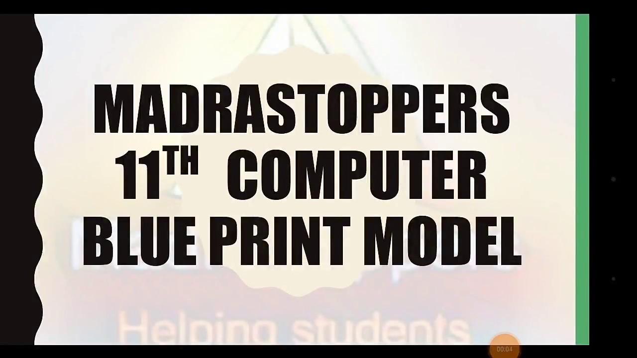 11th computer govt blueprint model 2017 18 youtube 11th computer govt blueprint model 2017 18 malvernweather Images