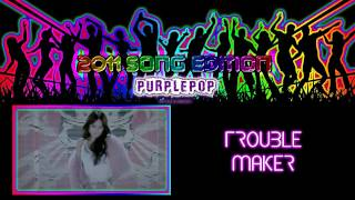 [2011 Song Edition] Trouble Maker - Trouble Maker (Group 1)