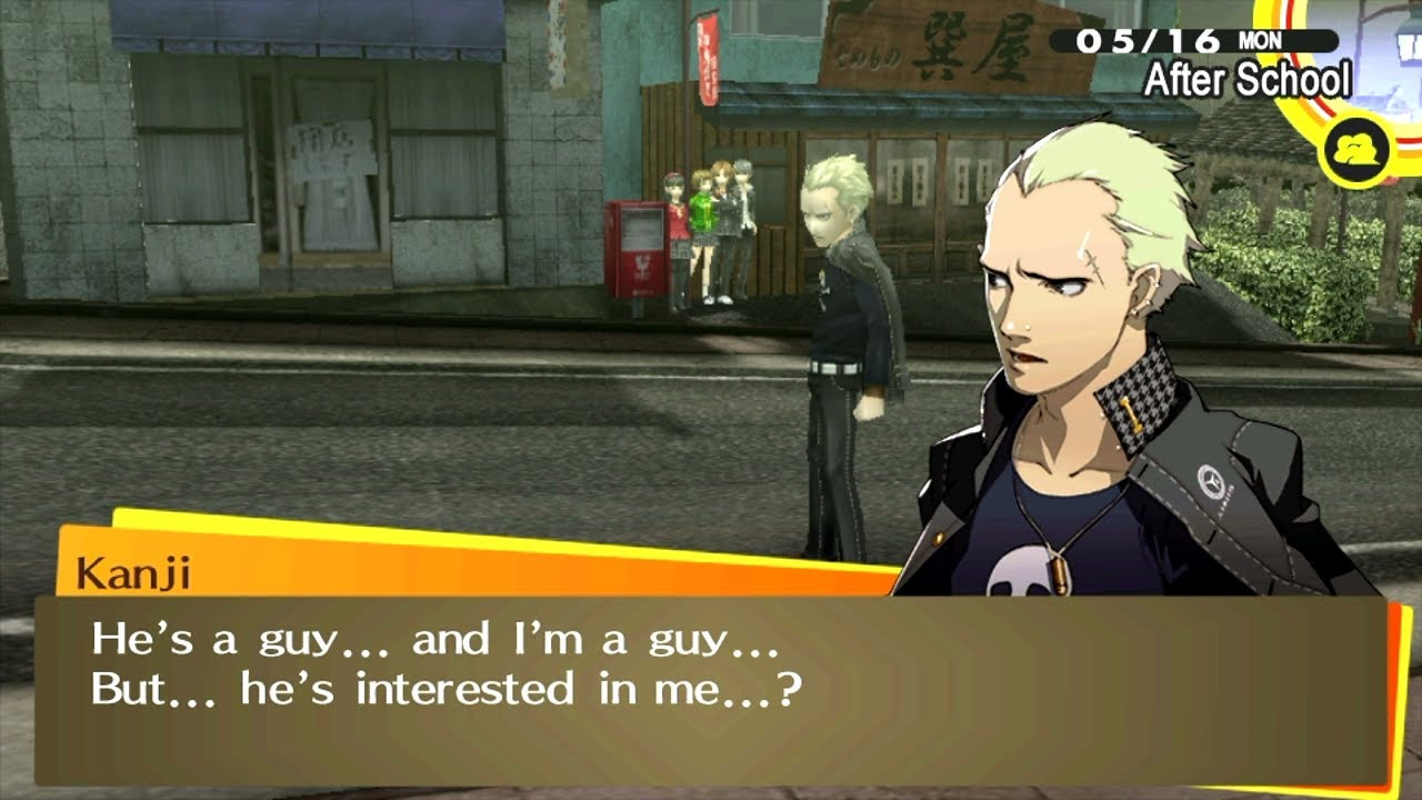 kanji gay persona 4