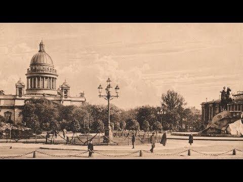 Санкт Петербург Старые фотографии города 2019
