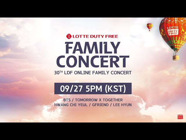 [ENG] 📢 The 30th Lotte Duty Free Ontact Family Concert Lineup Revealed!(teaser)